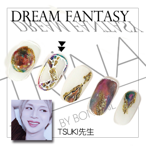 Dream Fantasy TSUKI先生