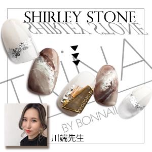 Shirley Stone 川端千紗子先生