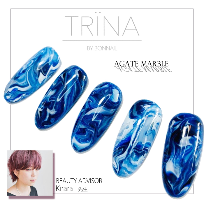 Agate Marble KIRARA先生