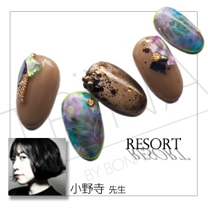 Resort 小野寺由佳先生