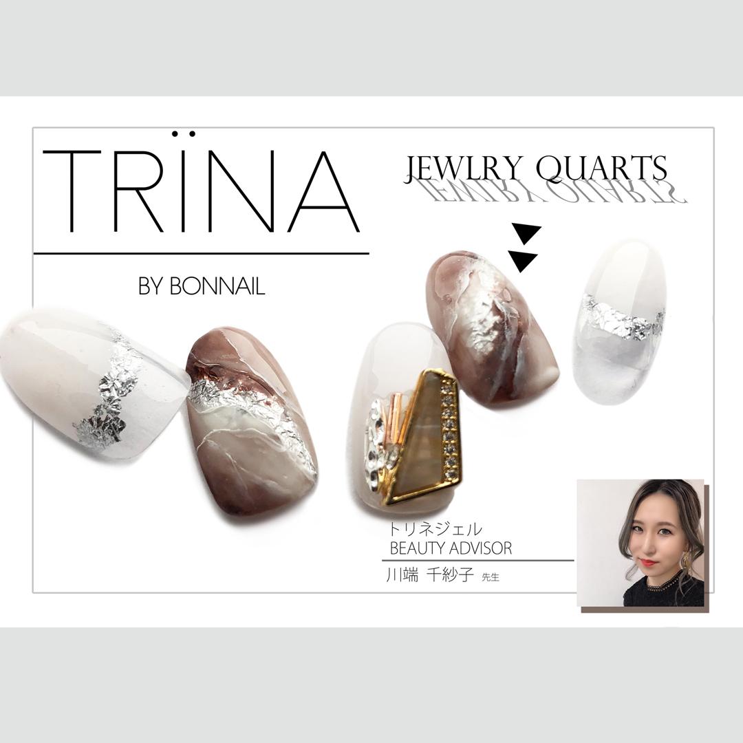 Jewelry quartz 川端千紗子先生