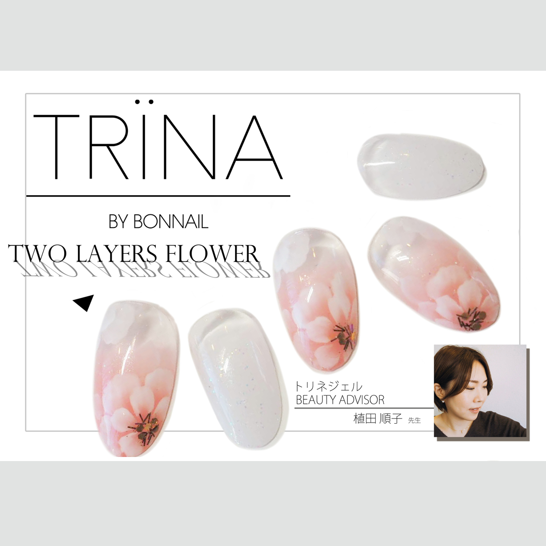 Two layers flower 植田順子先生